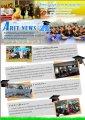 arit-news-issue-10