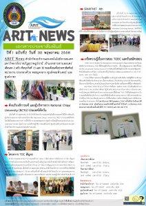arit-news-issue-2