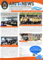 arit-news-issue-4